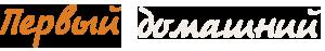 «DomikDom: Первый Домашний портал»